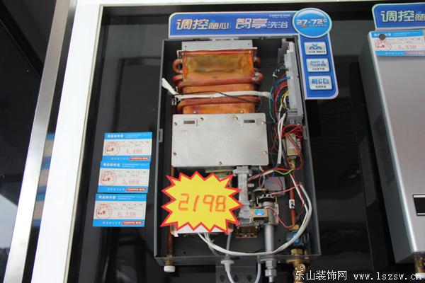 前锋燃气热水器?