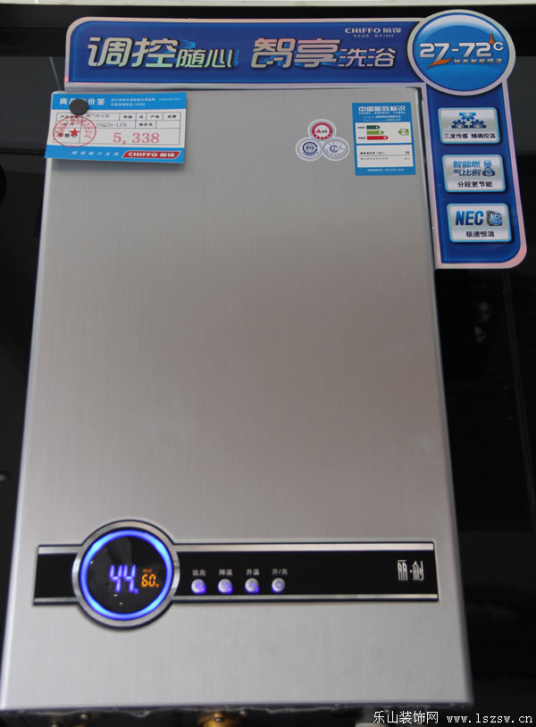 小编逛店:为什么要选择前锋燃气热水器?