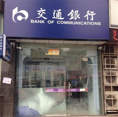 乐山某银行ATM装修散发刺鼻异味 装修甲醛惹的货