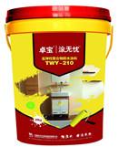 卓宝涂无忧TWY-210高弹性聚合物防水涂料